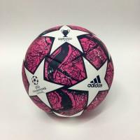 Мяч adidas istanbul 20 final
